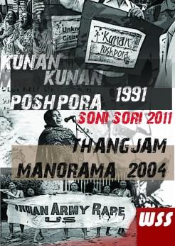 Poster credit - Payal Agarwal