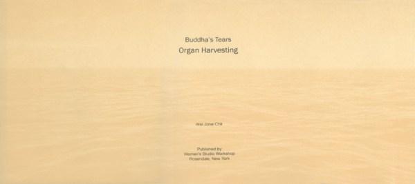 Buddha's Tears_1