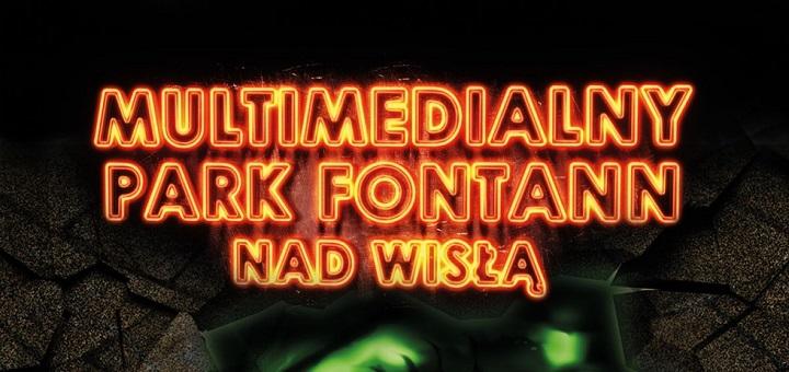 7. edycja widowiska w Multimedialnym Parku Fontann
