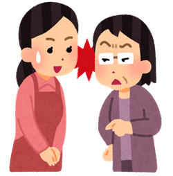 保育士の人間関係がストレス!!