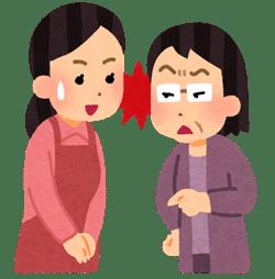 先輩保育士の嫌味にはどう対処する?