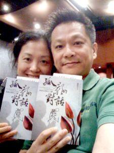 圖為「真佛般若藏文教基金會」的曹欽盛(右)和白彥瑜兩位技術顧問p1147-12-02