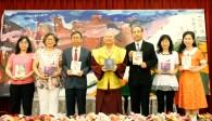 圖為蓮生法王贈書5千本給各個學校由博士教授團代表接受並合影。