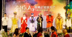 圖為八仙祝壽表演。