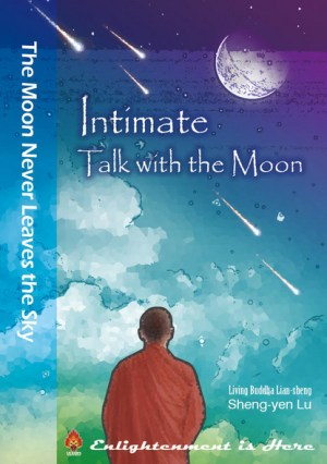 Book Cover of Mater Lu's Book 238: Intimate Talk with the Moon