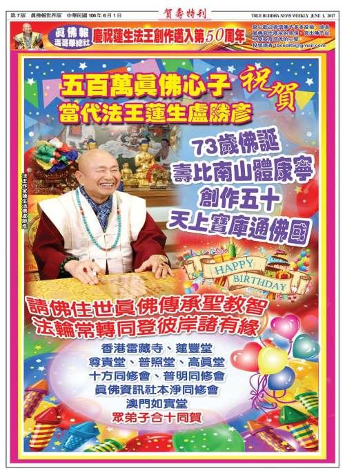 TBN1163-TAIWAN-P07