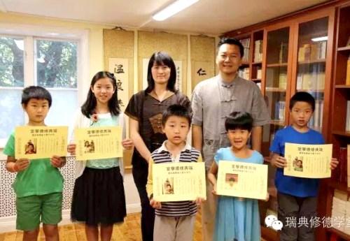 蓮花大鵬助教與學員們合影 p1171-13-01