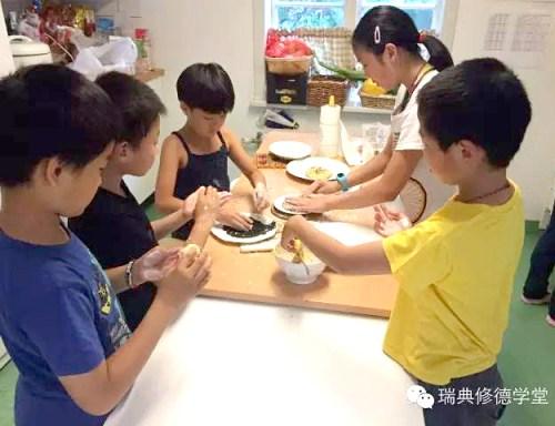 學員學習團體生活 p1171-13-03Web Only