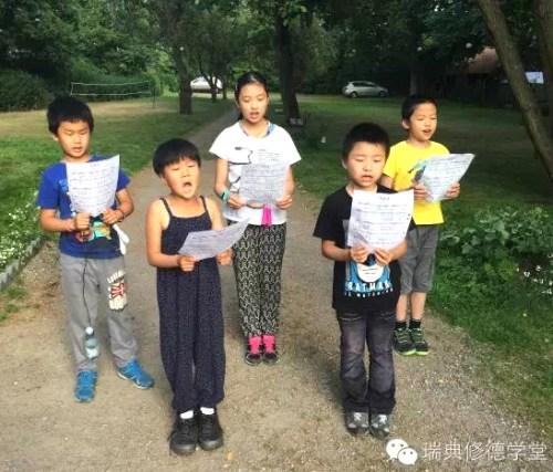 夏令營學員專心讀經 p1171-13-04