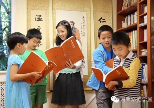夏令營學員專心讀經 p1171-13-05