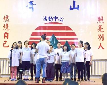 圖為「天音雅樂合唱團」表演。
