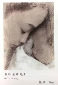 侯佩岑與兒子