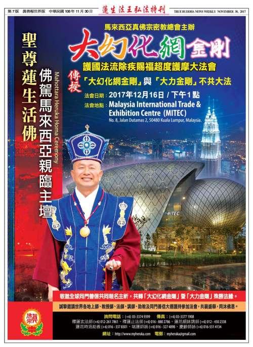 TBN1189-TAIWAN-P07