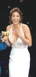 最佳新演員瑞瑪席丹