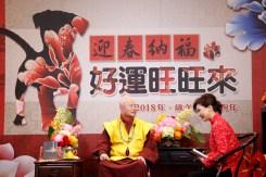 盧師尊錄中天電視年初三新春節目接受專訪
