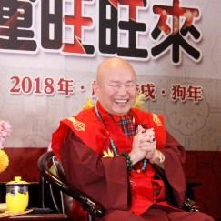 盧師尊錄年初四中天新春節目