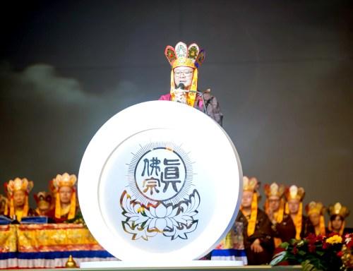 馬密總總會長釋蓮太金剛上師2017年12月16日馬來西亞大幻化網金剛大法會致詞