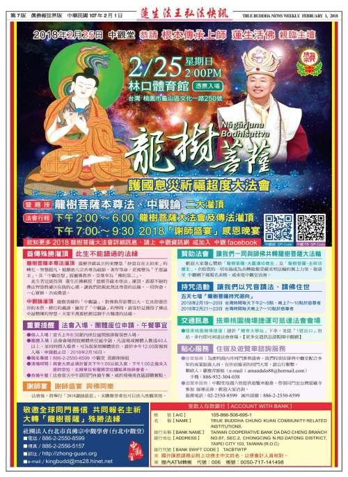 TBN1198-TAIWAN-P07