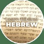 Hebrew Course WTC