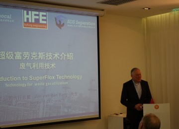 Sino Dutch VOC Treatment Technology seminar