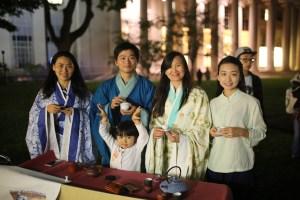 ceremony team