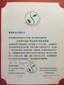 wteao award