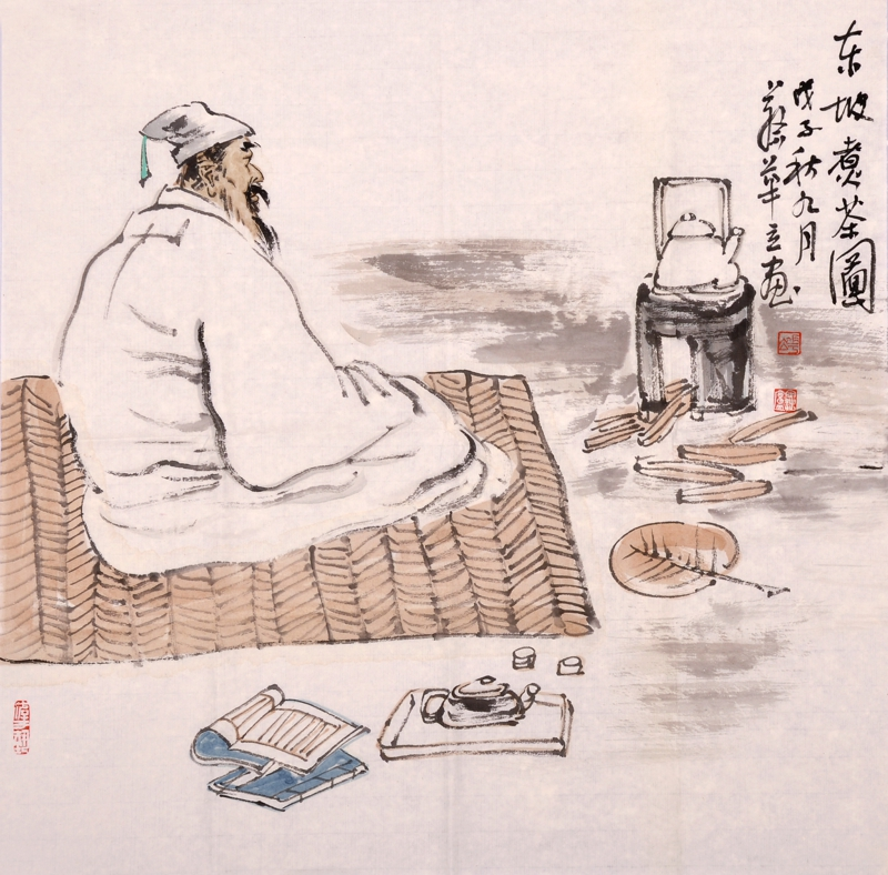 wteao: su dongpo and song dynasty tea culture