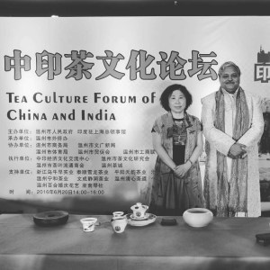 china-india-tea-ambassador