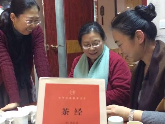 Prof Shen Dongmei &Shi yujing