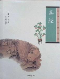 shen-dongmei2