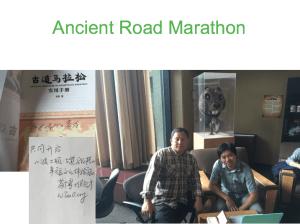tea-road
