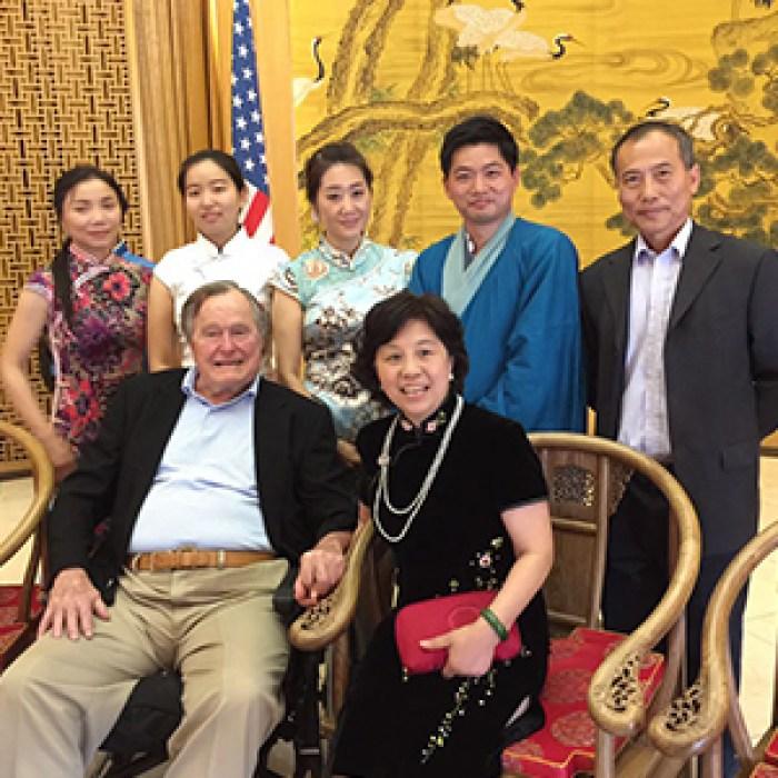 Senior President Bush Dr. Tea tea ceremony