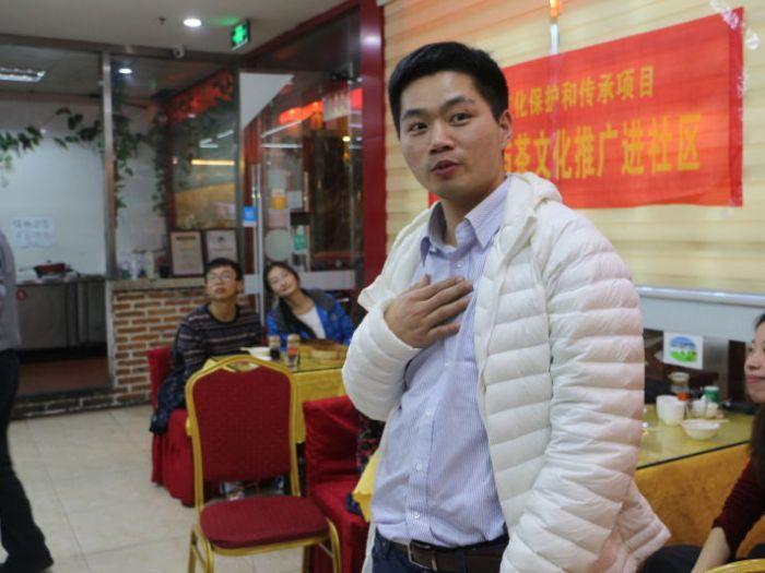 WTeaO Dr. Tea visits Zhejiang