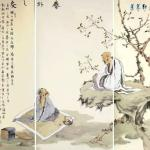 WTeaO.org: Monk Poets and Zen Tea