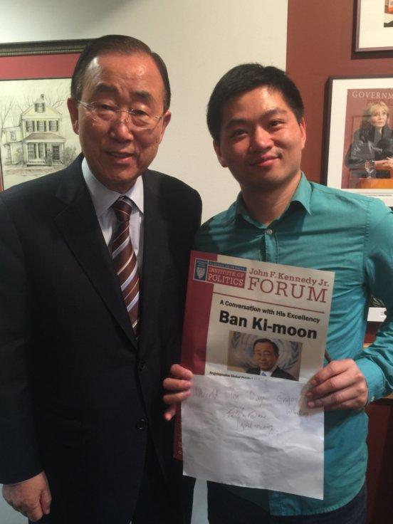 UN SG Ban Ki-Moon World Tea Day Enjoy Tea