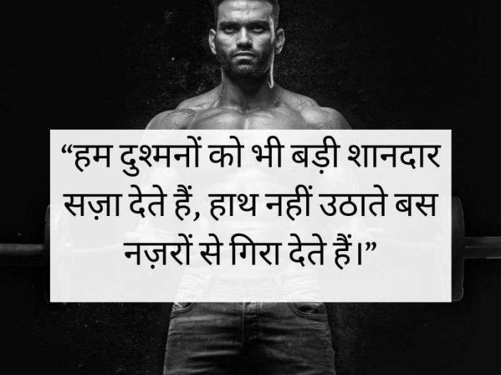 Enemy special whatsapp dp image in hindi