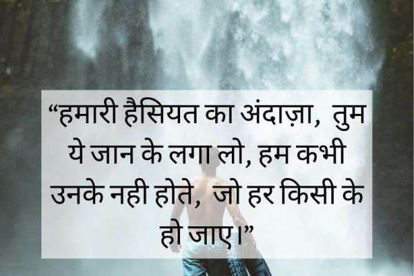 Ignorance whatsapp dp image in hindi