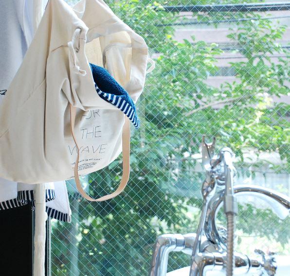 wtw-laundry-bag
