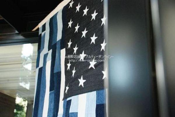 denim-patchwork-tapestry