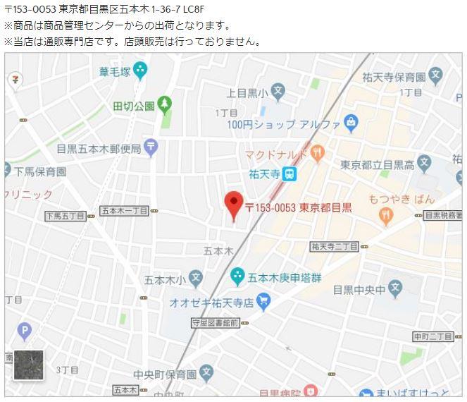 map a2 - 特定商取引法に関わる表示