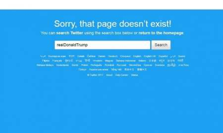 Donald Trump was deleted form twitter for 11 minutes