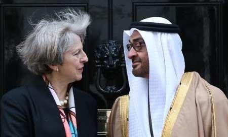 British PM Theresa May with Crown Prince Of Abu Dhabi