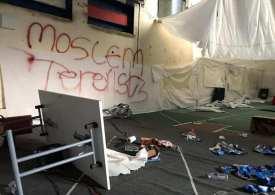 Muslim & Holocaust - We must remember history