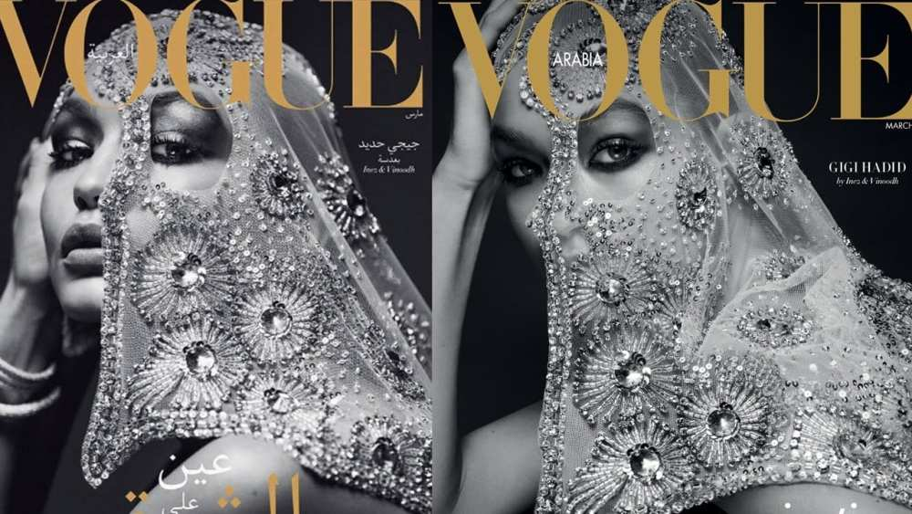 Gigi Hadid Covers FIRST Ever Vogue Arabia Issue & Embraces Her Palestinian Roots