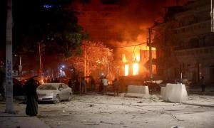 Two bombs go off in Mogadishu, Somalia killing at least 15