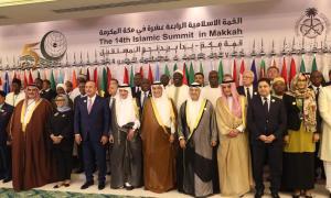 OIC::The14th Arab League Summit Makkah 2019 with Qatar - targets Iran.