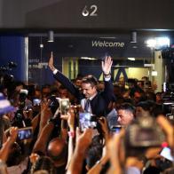 Greek election landslide