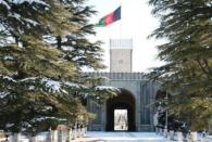 Afghan government creates special team to negotiate with the Taliban