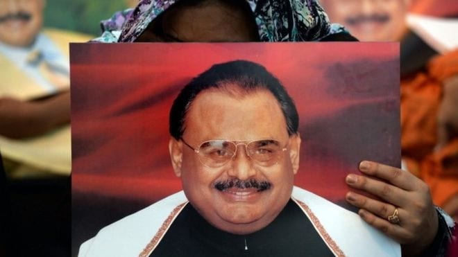 Pakistani Politician charged with terrorism offence by UK court