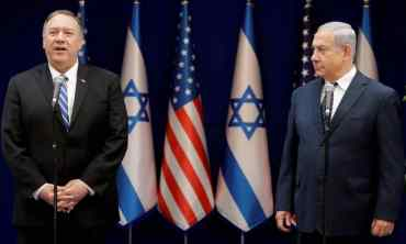 US changes stance on Israeli settlements in West Bank
